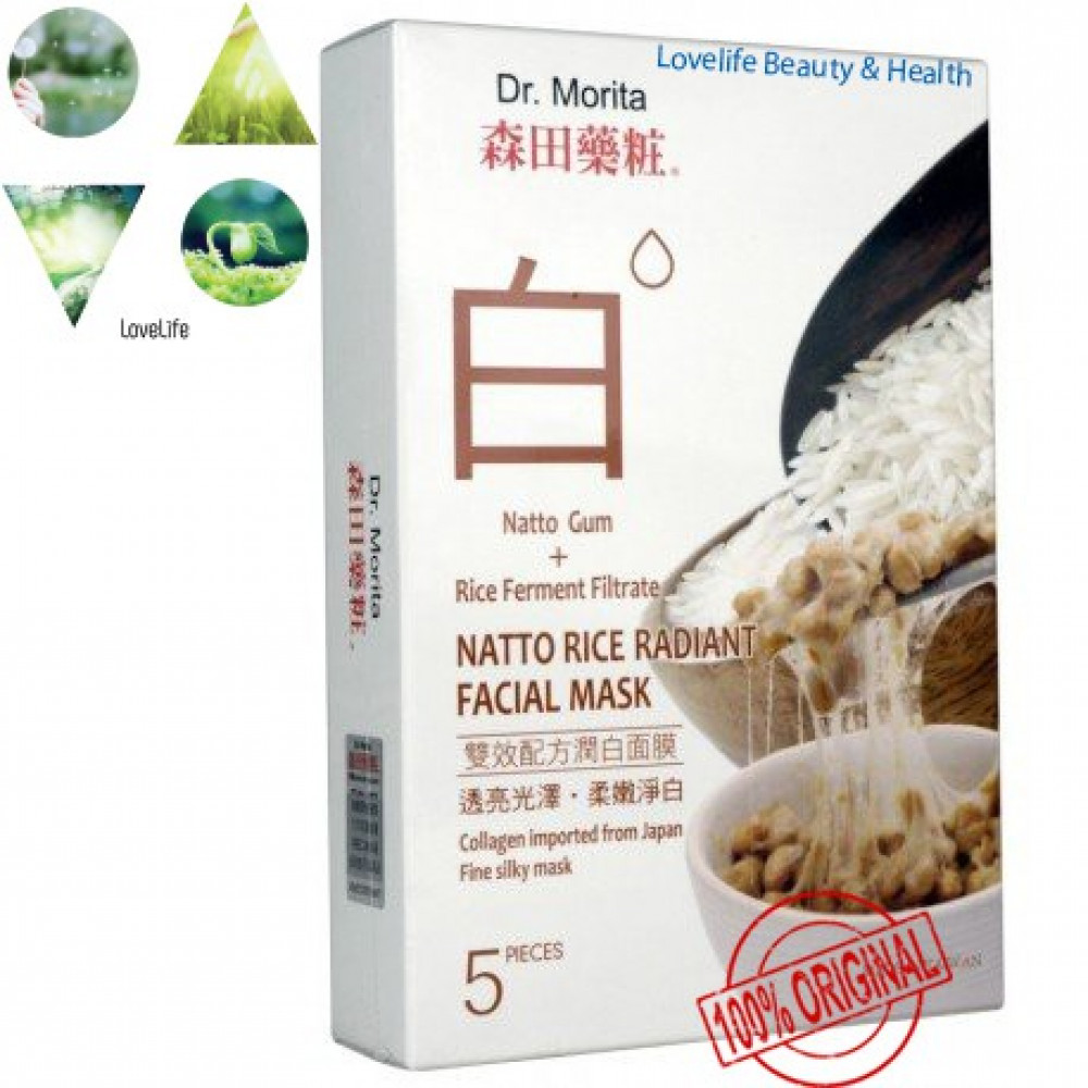 Dr. Morita Natto Rice Radiant Facial Mask , 5Pieces