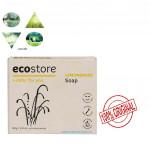 Australia ECOSTORE Lemongrass soap 80g