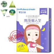 image of Cellina Night Recovery Mask(5pcs) 雪芙蘭 時間保養面膜 (熬夜懶人包)(5入)
