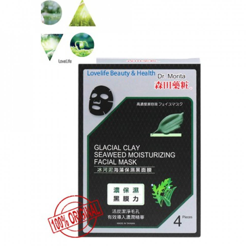 Dr. Morita Glacial Clay Seaweed Moist Facial Mask 4pcs/box EXP SEP 2021