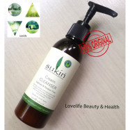 image of Sukin Cream Cleanser (125ml) BUY 2 SAVE MORE