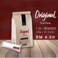 image of 3 in 1 Coffee Original