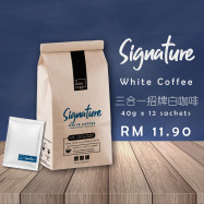 image of 3 in 1 White Coffee Signature