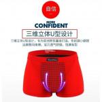 Vince Klein 13th Generation Energy Underwear With 36 Magnetic Brief Underwear