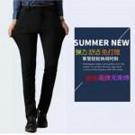 Men office Business Casual Pants Slim Elastic Office Long Seluar Trousers