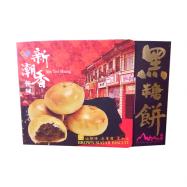 image of Sin Teo Hiang Brown Sugar Biscuit 16 pieces