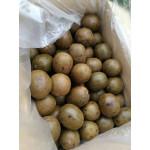 Big Luo Han Guo ( 1 Box 130 capsules )