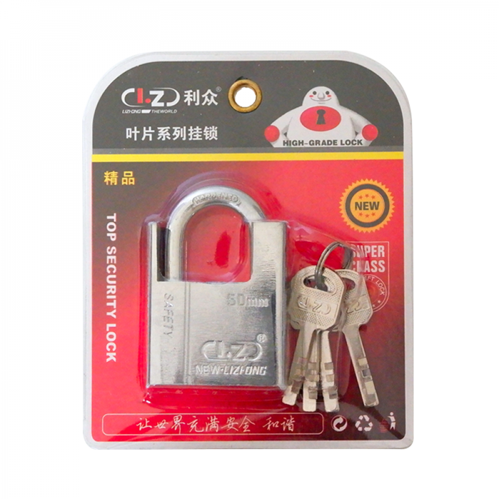 LizHong Lock 50MM Closed Shackle