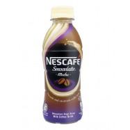 image of NESCAFÉ® SMOOVLATTE Mocha Coffee 225ml