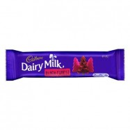 image of Cadbury Chunky Black Forest 40g