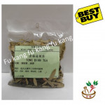 Laxative Tea 通便茶 40gm