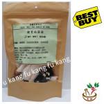 Jian Wei Soup 健胃祛湿汤 88gm