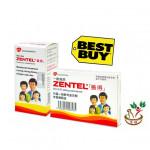 Zentel Tablets 200mg x2s / Suspension 10m