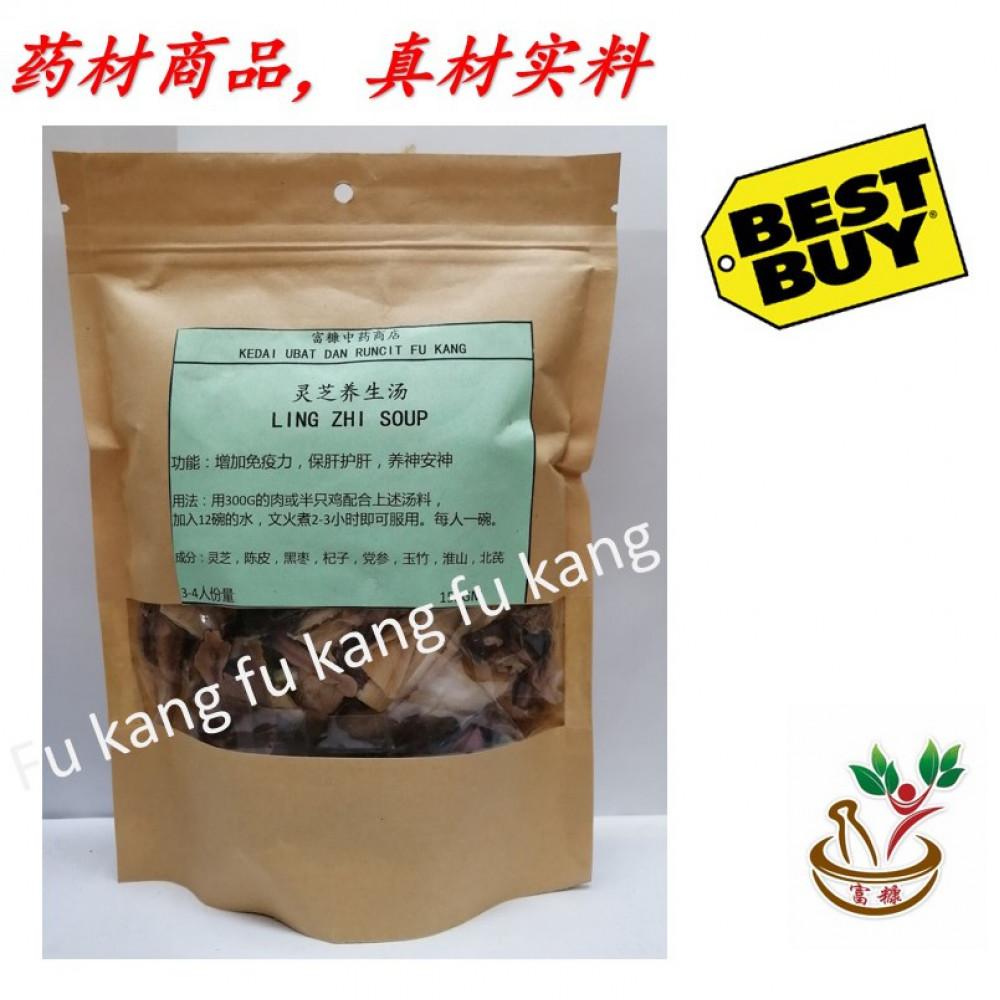 Ling Zhi Soup 灵芝养身汤 155gm