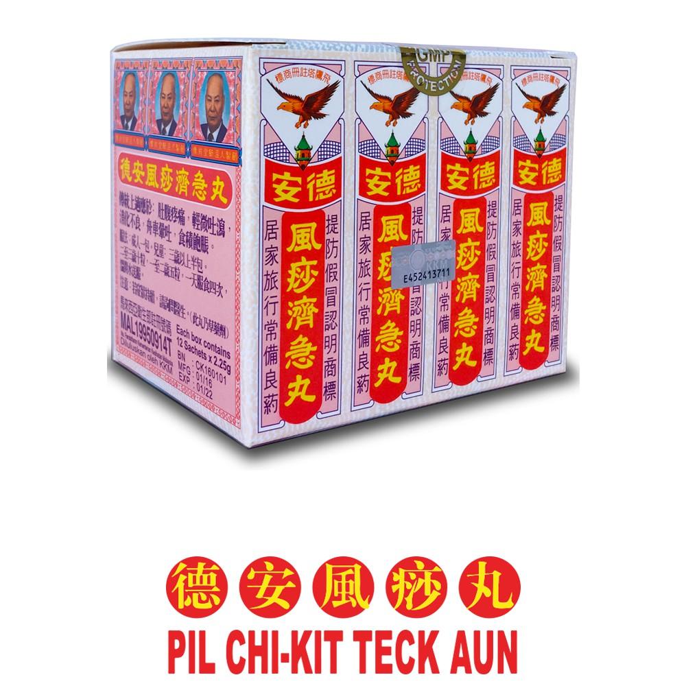 Pil Chi-Kit Teck Aun 德安风沙丸 12s x 2.25g
