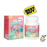 Shine Cutie Vitamin C + Lysine (100'S)