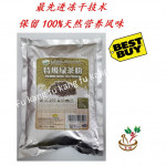 Premium Green Tea Powder 特级绿茶粉 400gm