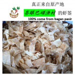 keropok udang hiris 虾签 600gm