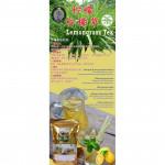 TEH PRACAMPURAN SERAI LIMAU 柠檬香茅茶 15x18g
