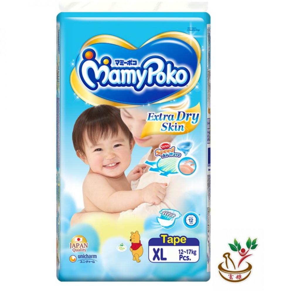 Mamypoko Extra Dry tape diapers (NB,S,M,L,XL,XXL)
