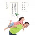 ecolite pu yao jing 补腰精 750ml