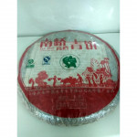 NAN QIAO PU ER RAW YUNNAN CAKE TEA 357G 南桥普洱茶青饼 (2007年产)