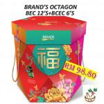 BRAND'S Octagon (BEC 12's + BCEC 6's)