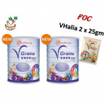 Good Morning VGrains 18 Grains 1kg X 2 Tins + FREE shaker