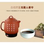 Automatic Ceramic Pot For Chinese Medicine/Soup 全自动煎药壶/中药壶 3.5L