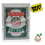Five Pagodas Brand Ya Hom Powder 五塔标行军散 25gm