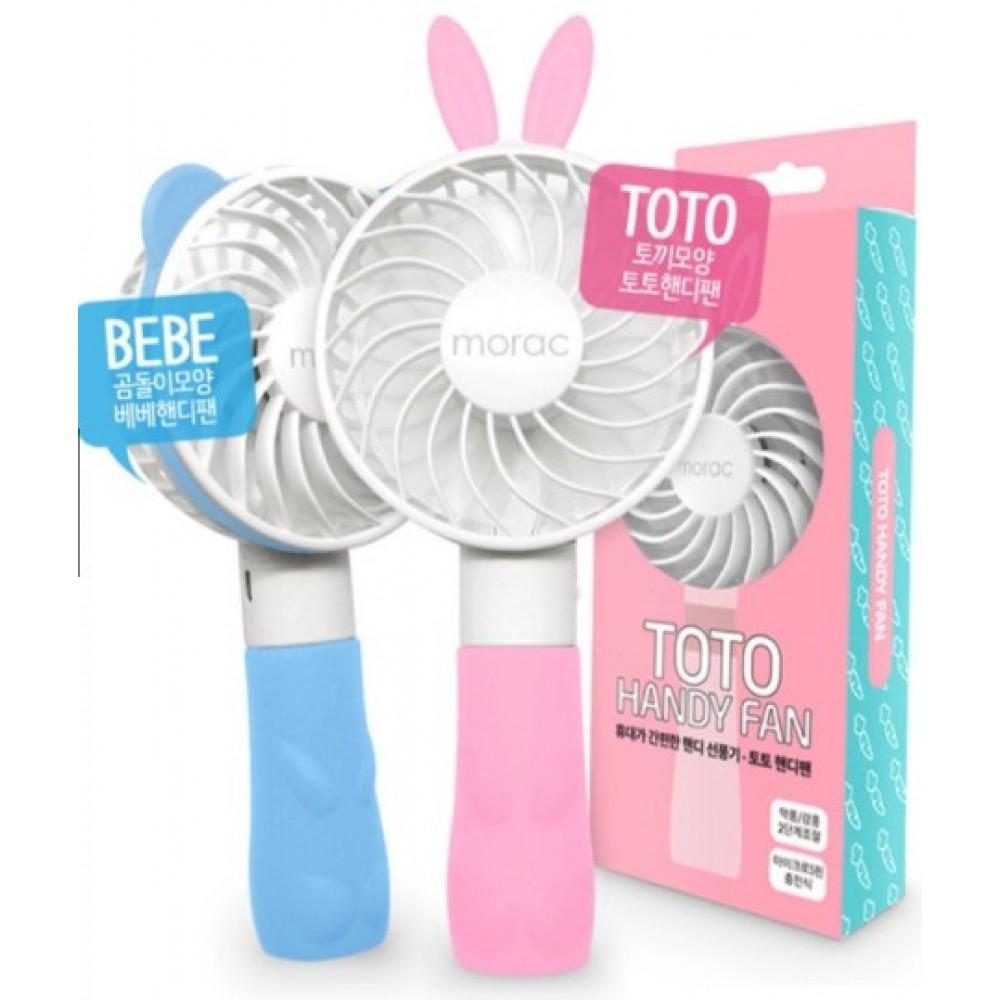 Morac toto handy fan korea product