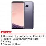 Samsung Galaxy S8 64GB (Grey) - Malaysia Set