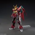 HGBF Ninpulse Gundam