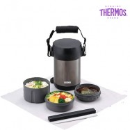 image of Thermos 1.80L Ultra Light Food Jar with Chopstick