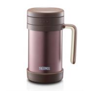 image of Thermos TCMF Outdoor Mug Series