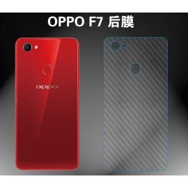 image of Oppo R9S A71 A77 F1S F5 F7 Carbon Back Fiber Screen Protector
