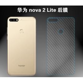 image of Huawei Nova 2i / Nova 2 Lite Carbon Back Fiber Screen Protector