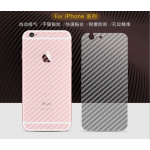 Apple Iphone 5 6 6Plus 7Plus 8Plus Carbon Fiber Screen Protector