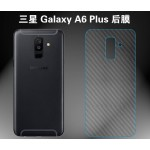 Samsung A6 A6 Plus Carbon Fiber Screen Protector