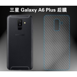 image of Samsung A6 A6 Plus Carbon Fiber Screen Protector