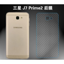 image of Samsung J2 Prime J5 Prime J7 Prime Carbon Fiber Screen Protector