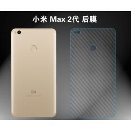 image of Xiaomi Mi Max Mi Max 2 Carbon Fiber Screen Protector