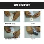Huawei P20 Pro P20 Nova3e P20 Lite Carbon Back Fiber Screen Protector