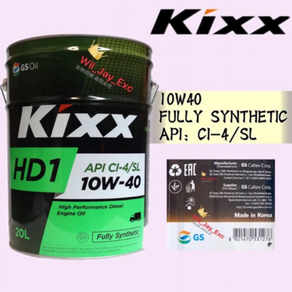 KIXX 20 LITER 10W40 DIESEL ENGINE OIL FULLY SYNTHETIC