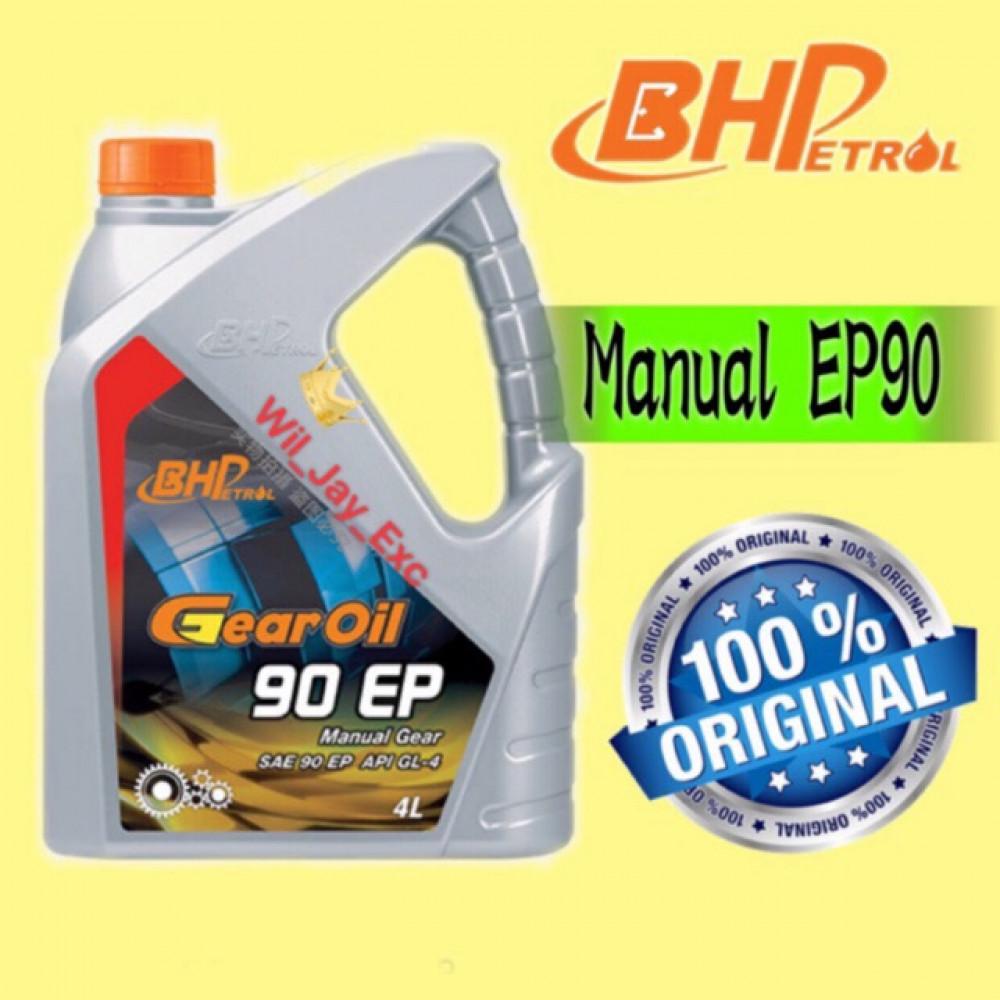BHP 4 LITER EP90 EP 90 MANUAL GEAR OIL