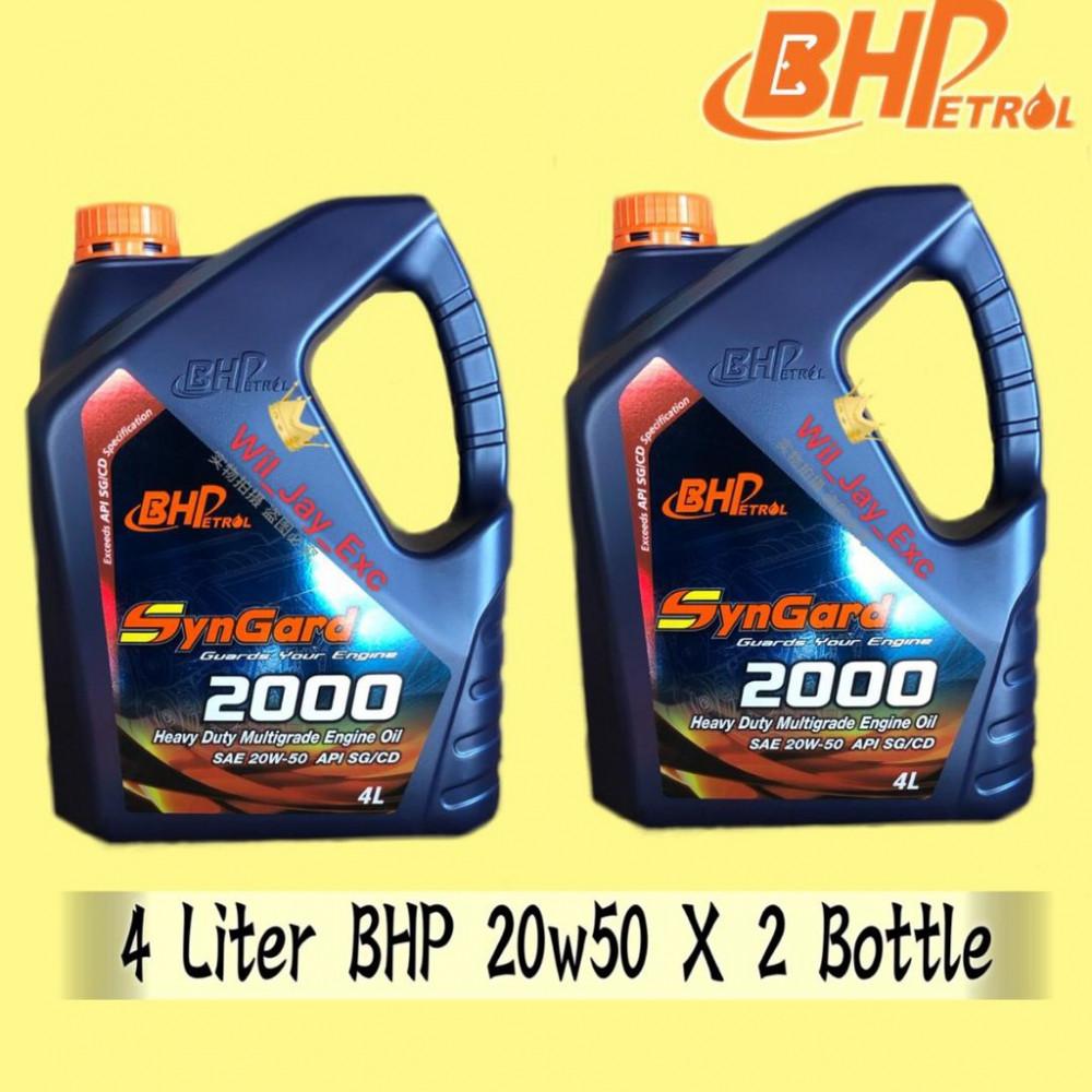BHP 4 LITER 20W50 (SYNGARD 2000) X 2 BOTTLE