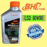 BHP 1 LITER LSD EP 80W90 MULTIGRADE GEAR OIL (API: GL-5)