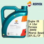 REPSOL 20W50 ELITE FORMULA SUPER ENGINE OIL 4 LITER