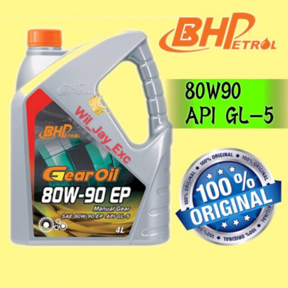 BHP 4 LITER 80W90 MULTIGRADE (GL-5) MANUAL GEAR OIL