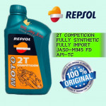 REPSOL MOTO 2T COMPETICION RACING FULLY SYNTHETIC 1 LITER